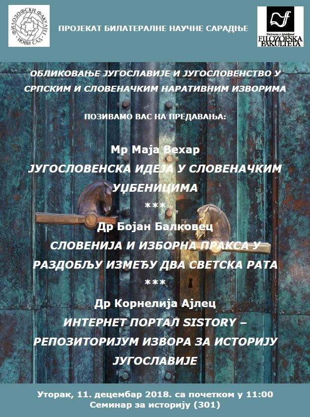 TribinaIstorijaIstoricariSlovenija